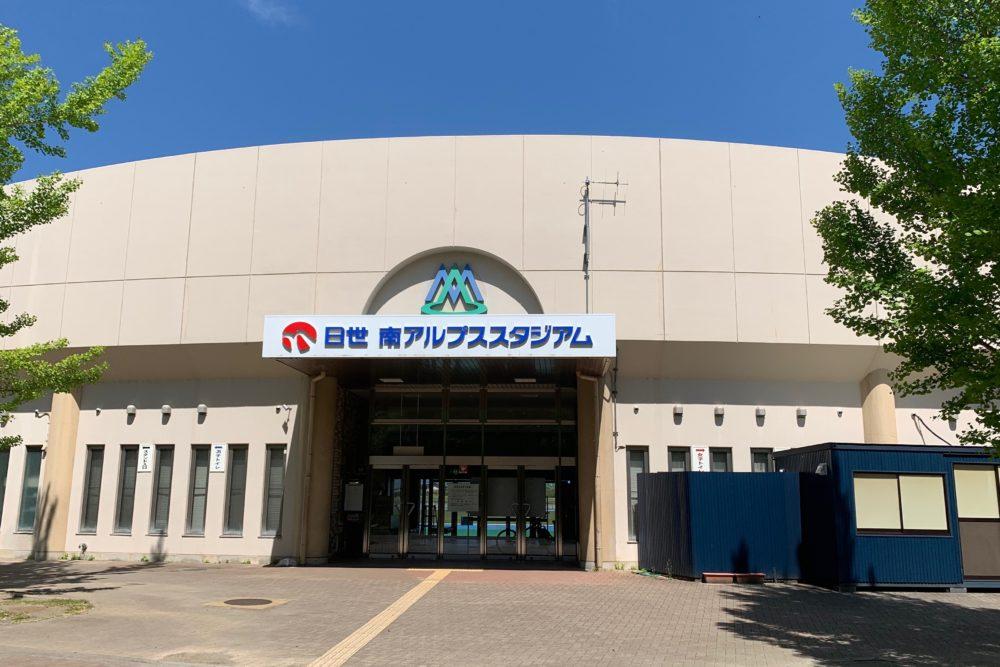 櫛形総合公園 スタジアム
