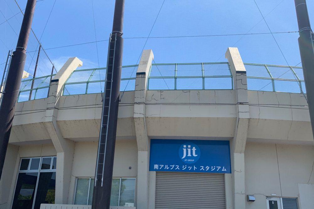 櫛形総合公園野球場