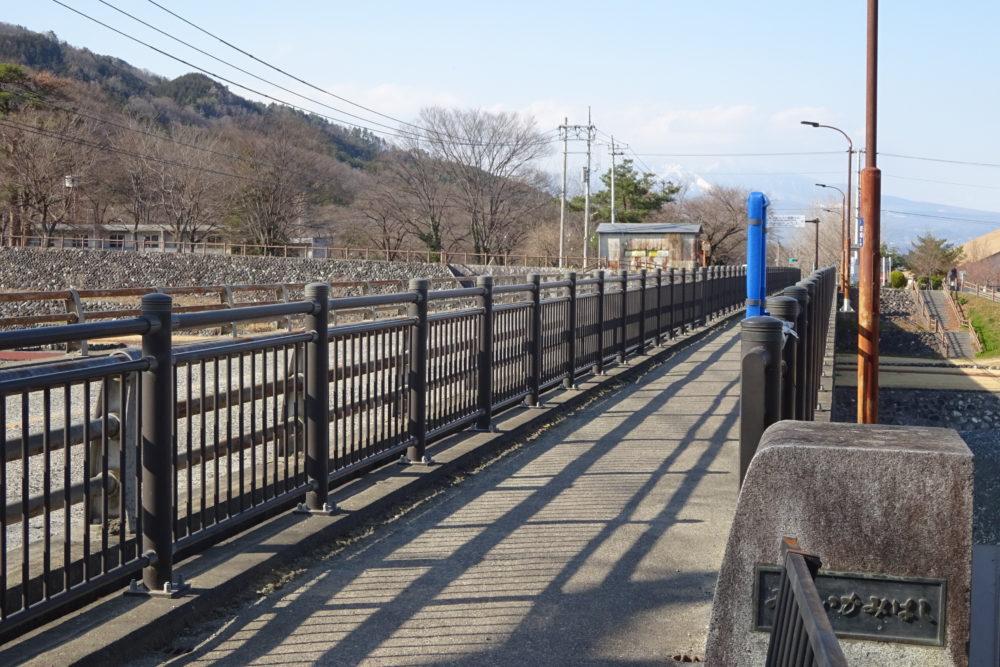 御勅使川上橋